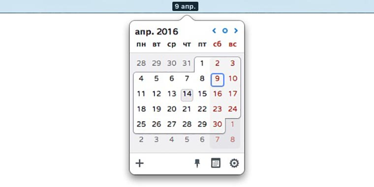 top_5_calendars_for_OS_X_11