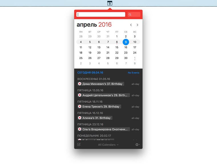 top_5_calendars_for_OS_X_3
