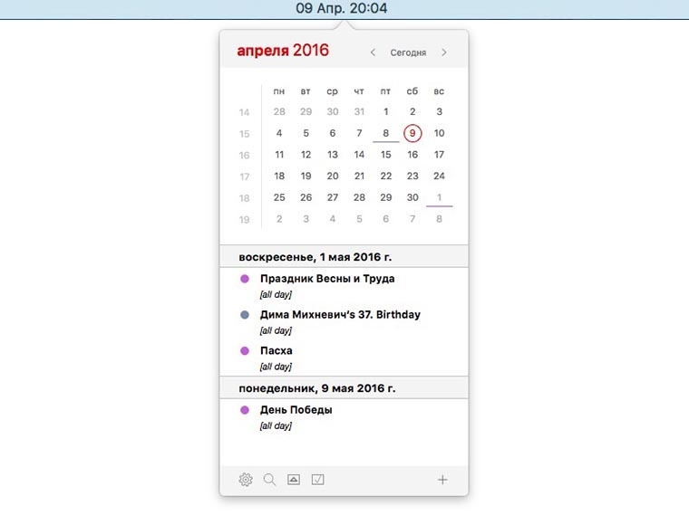 top_5_calendars_for_OS_X_5