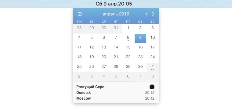 top_5_calendars_for_OS_X_7