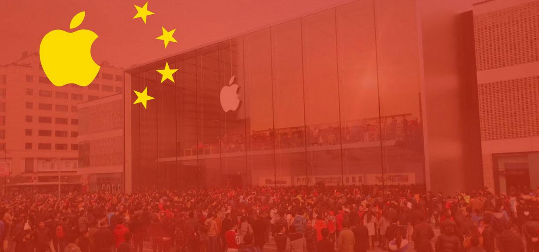 Китайские власти могут шпионить за Apple