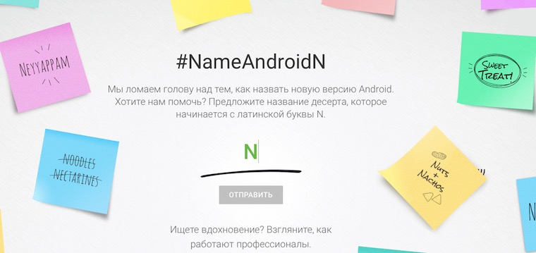 1AndroidNewF_10