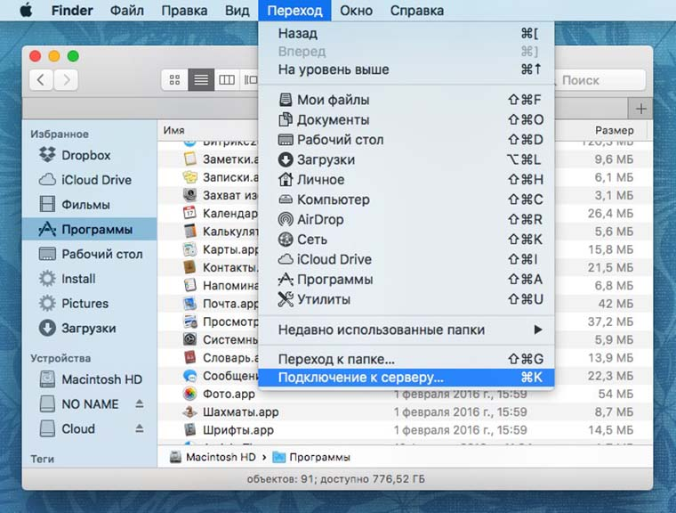 Cloud_data_in_finder_2
