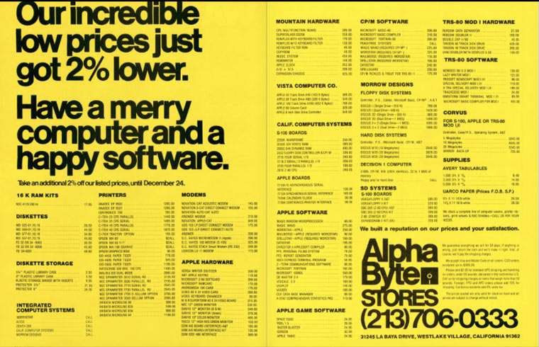 hardware_advert