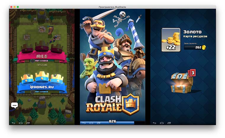 how_to_play_clash_royale_on_mac_or_pc_10