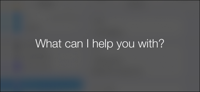 Правдивая реклама Siri. Как она на самом деле работает
