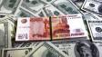 Появился онлайн-обмен валюты с заморозкой курса. Фиксируем выгоду