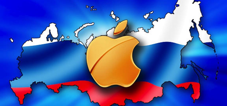 Вынесено решение по делу российских интернет-магазинов. Сколько стоит мир с Apple?