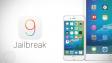 В iOS 9.3.3 нашли уязвимость, которая позволит сделать джейлбрейк
