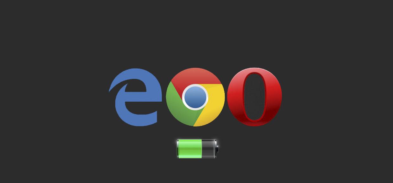 Кто меньше разряжает ноутбук: Opera, Chrome или Edge?