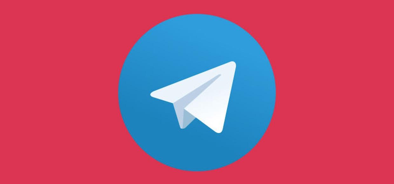 Издание Gizmodo назвало Telegram «опасным мессенджером»