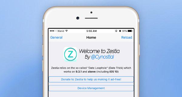 Как из app store приложение без jailbreak