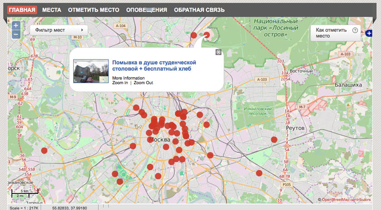 bomj_map_moscow