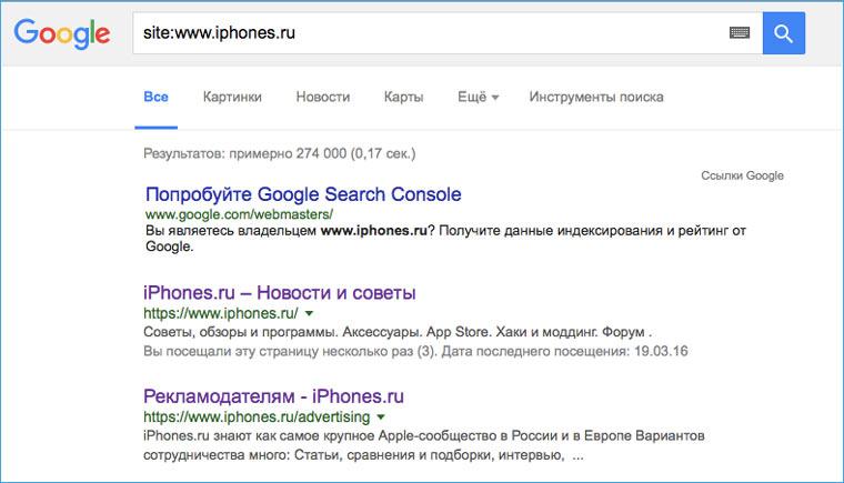 google_search_site