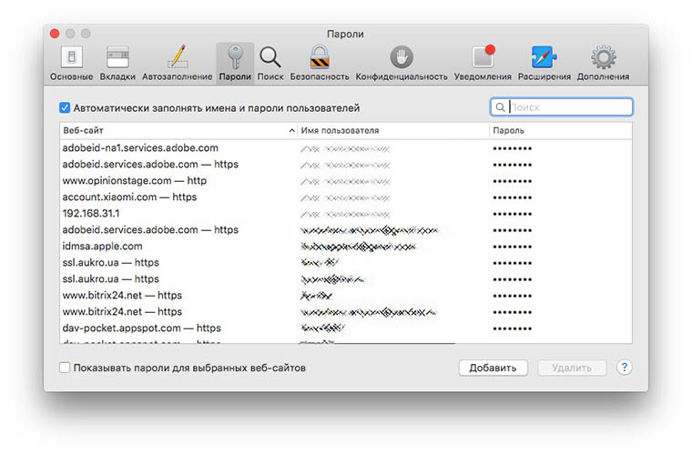 passwords_in_safari_6