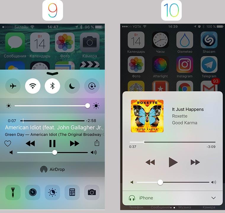 start_menu_apple_music_13