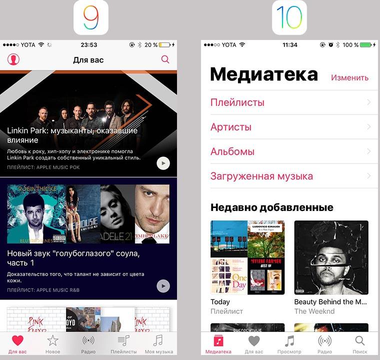 start_menu_apple_music_3