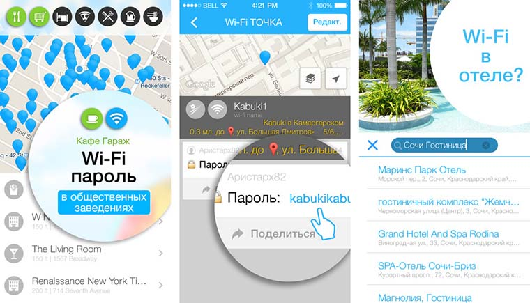 top_10_iOS_apps_for_traveling_22