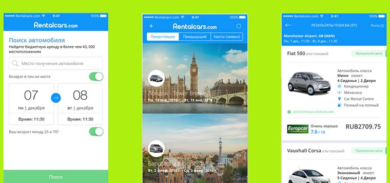 top_10_iOS_apps_for_traveling_31