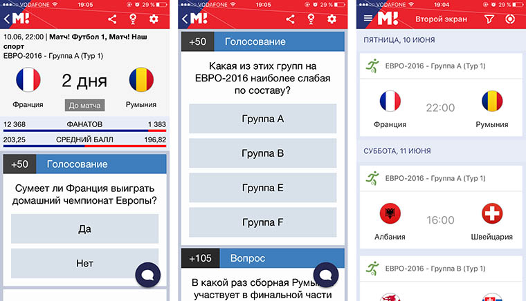 top_5_apps_for_euro_2016_fans_10