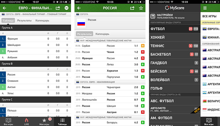 top_5_apps_for_euro_2016_fans_12