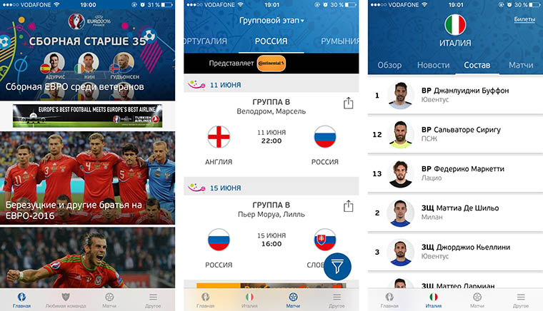 top_5_apps_for_euro_2016_fans_8