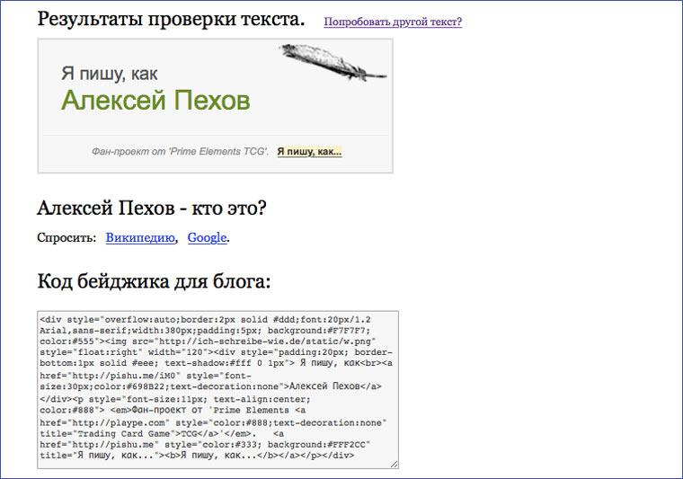 write_test_2