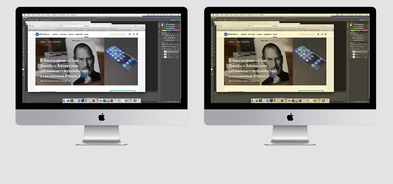 Ставим ночной режим Night Shift в OS X за 30 секунд