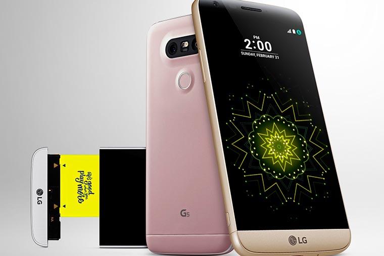 15. LG G5 SE_2
