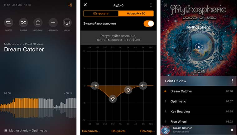 FLAC_on_iPhone_top_best_apps_6