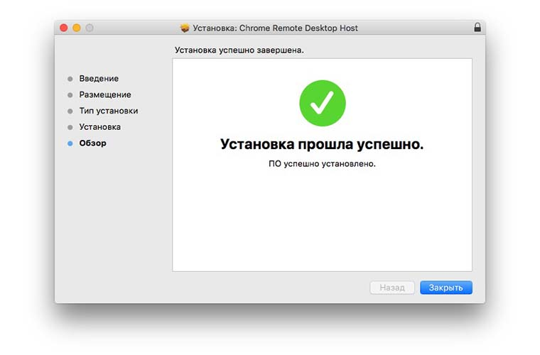 Remote_desktop_on_mac_from_iPhone_4