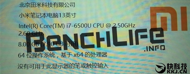 XiaomiNoteBIn_4
