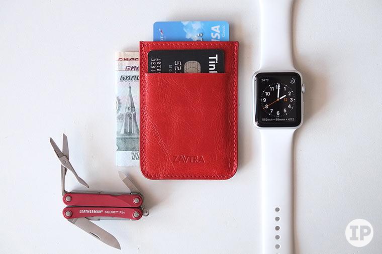 zavtra-wallet-edc