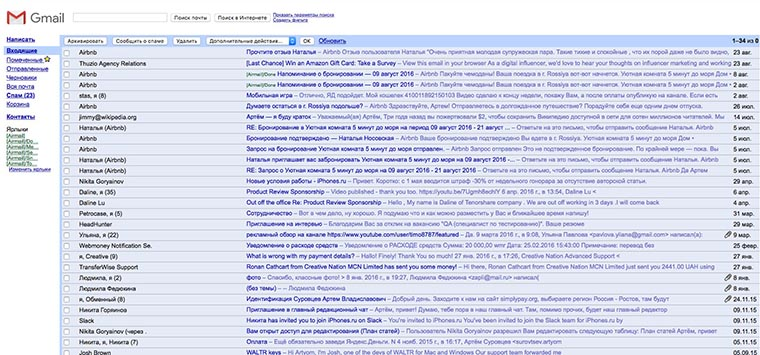 13_features_of_web_Gmail_14