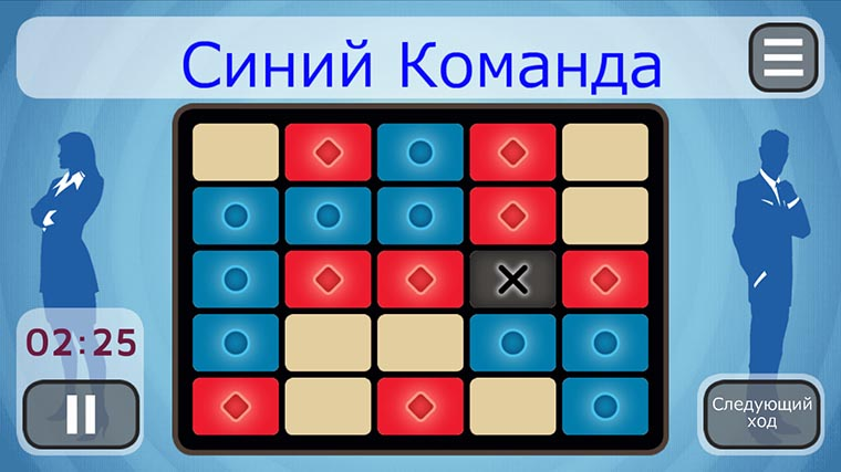 CodeNames_for_iOS_4