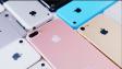 Презентация iPhone 7 состоится 7 сентября. MacBook не покажут