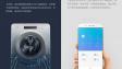Xiaomi представила «умную» стиральную машину MiniJ