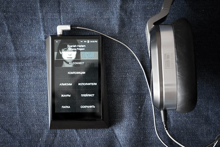 astell-kern-ak300-ultrasone-edition-5