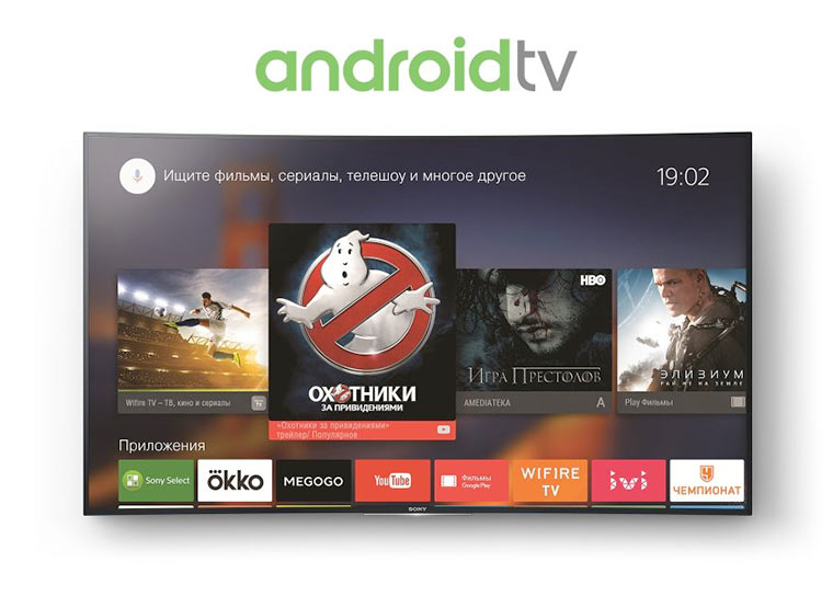 sony-sd-85-android-tv
