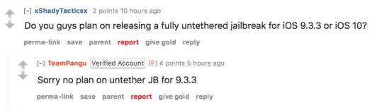 team-pangu-no-untether-jailbreak-ios-9-3-3-1024x300