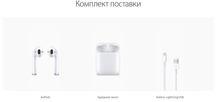 AirPods_impression_13