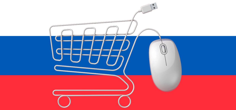 65% россиян никогда не нажимали кнопку «Купить»