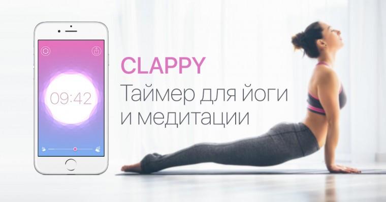 ads_ru