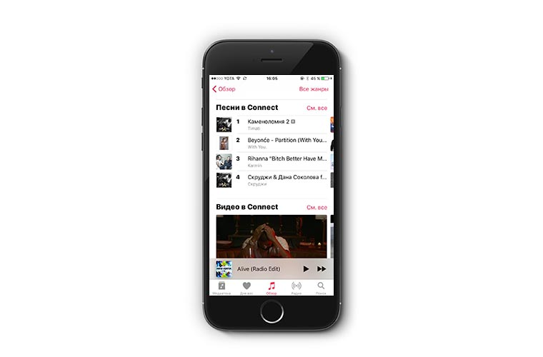 apple_music_1_new_5