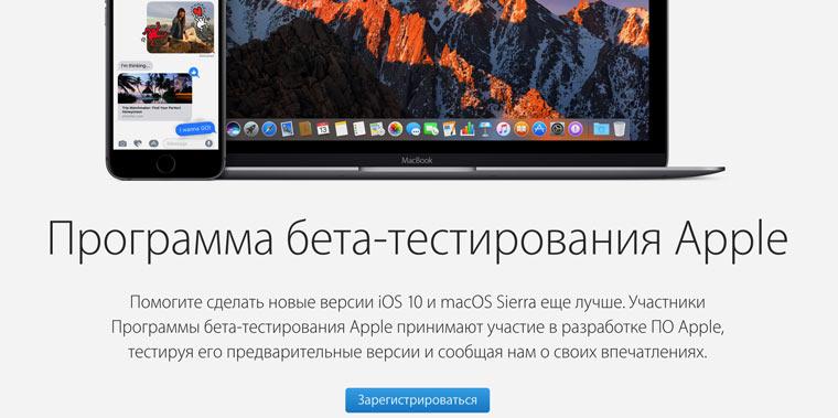 iOS101BetaIn2
