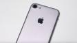 Lenovo «слила» характеристики iPhone 7 Plus