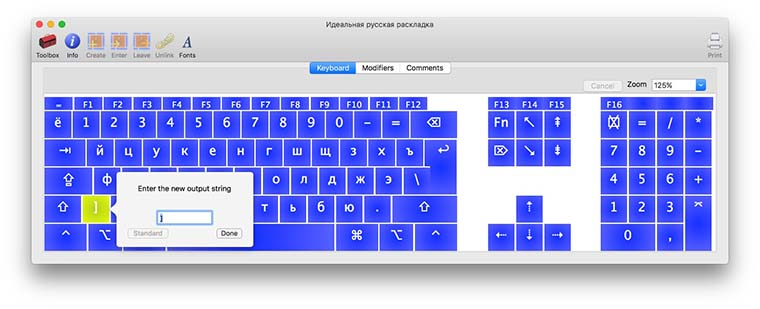 the_best_keyboard_for_mac_6