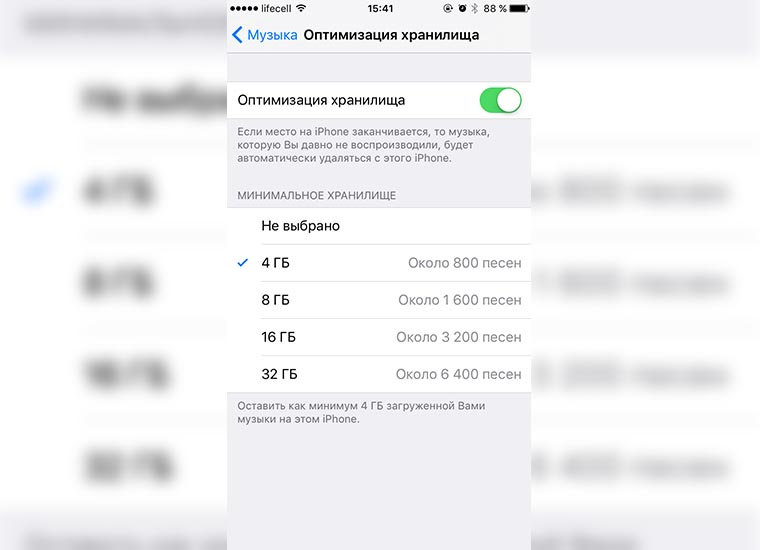 top_7_ios_10_features_3