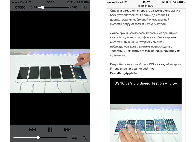 top_7_ios_10_features_5