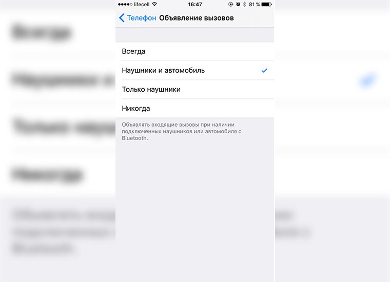 top_7_ios_10_features_8